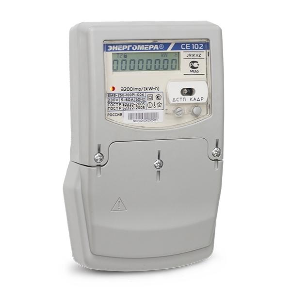 CE102M-S7